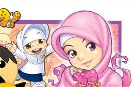gambar kartun anak muslim gambar foto anak muslim dan muslimah gambar foto bayi lucu
