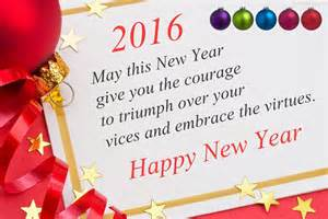 happy new year 2016 quotes for saying greeting cards wishes messages