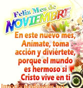 imagenes de amor para el mes de noviembre im 225 genes con frases de feliz noviembre imagenes de amor