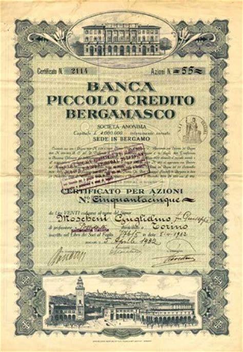 banco bergamasco banca credito bergamasco osio sotto creditosespe