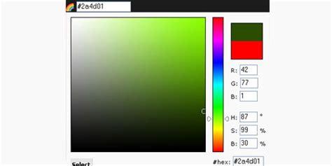 Js Atas 2color Vi js颜色拾取器 布布扣 bubuko
