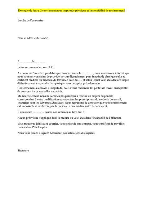 Modèle Notification Licenciement Inaptitude exemple de lettre licenciement pour inaptitude physique et