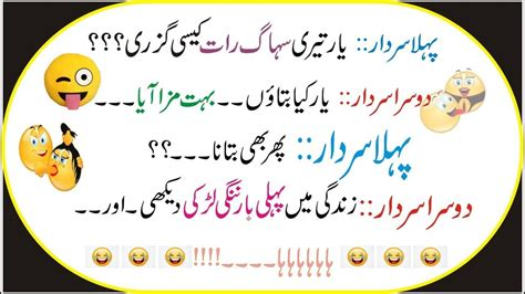 best urdu jokes top 8 pathan and sardar urdu best jokes 2017 pathan