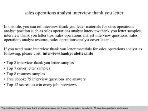 thank you letter business analyst sales operations analyst