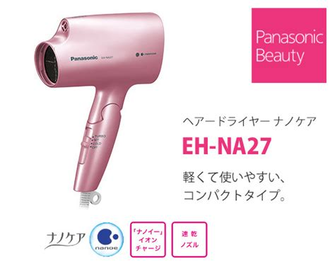Hair Dryer Air Flow Rate mckey rakuten global market panasonic hair dryer nano