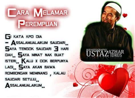 kata kata cinta dalam islam wallpaper