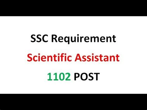 ssc online tutorial youtube ssc requirement scientific assistant 1102 post youtube