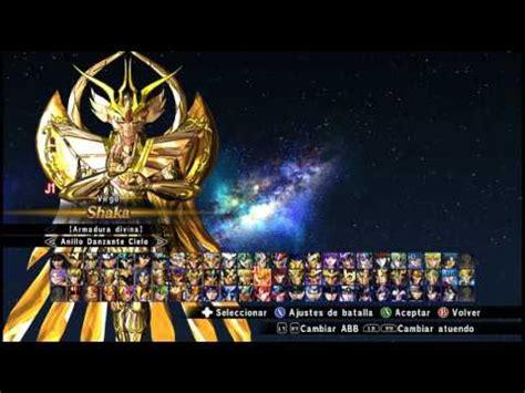 del zodiaco alma de soldados combate de oro apexwallpaperscom saint seiya soldiers soul todos los 72 personajes desb