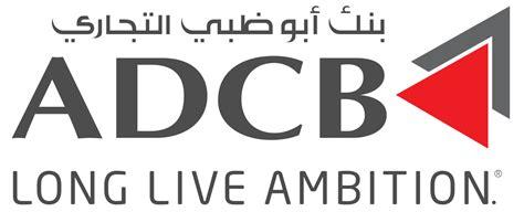 File Abu Dhabi Commercial Bank Svg