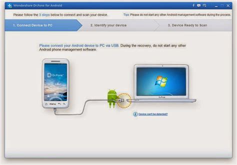 software for connecting samsung mobile to pc how to find lost contacts from samsung galaxy mobile