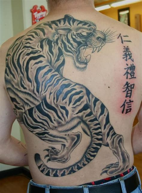 Aidan Monahan Tiger Back Piece Tattoo Picture Tattoo Tiger Tattoos On The Back