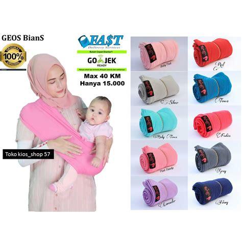 Geos Gendongan Kaos Anak Size S geos bians banyak posisi gendongan kaos bayi all