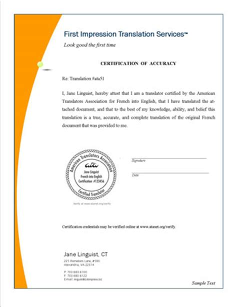 certification letter for translation ata certification program ata certified translator seal