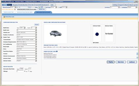Spare Part Xenia 2014 Ford Ecat 2014 Parts Manual