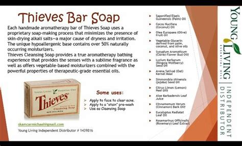 Thieves Cleansing Bar Soap thieves bar soap yl oils soaps bar and bar soap