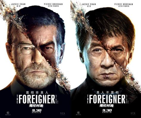 film foreigner m a a c official posters for the foreigner starring
