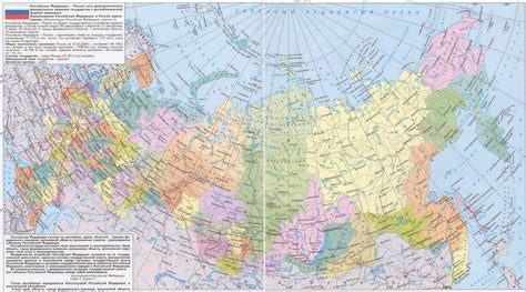 russia political map with cities maps of russia detailed map of russia with cities and