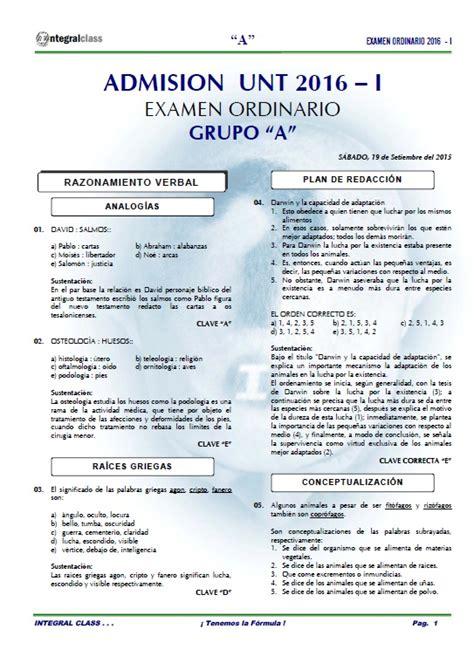 resultado unprg 2016 ii examen de admision ordinario 2016 i