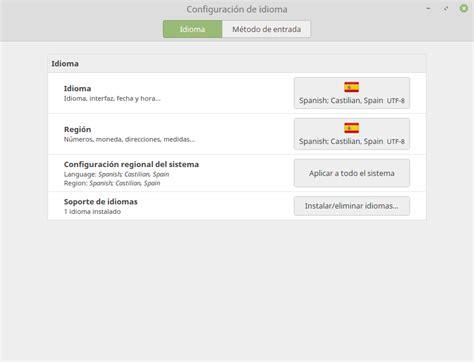 linux tutorial in telugu la configuraci 243 n del sistema en linux mint cinnamon el