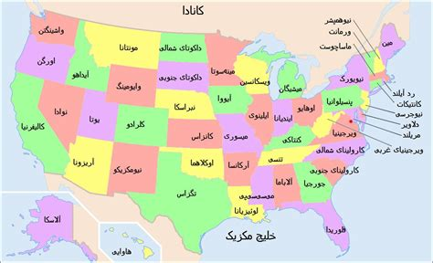map of states file map of usa showing state names in jpg