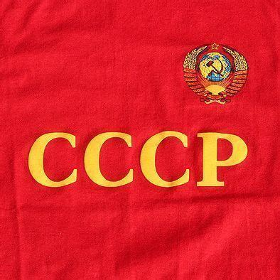 Tshirt Cccp Log russian t shirts soviet cccp t shirt the russian store