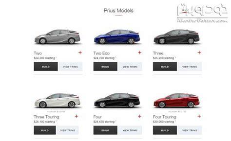 toyota web بدترین وب سایت های اینترنتی خودروسازان خودرو برتر