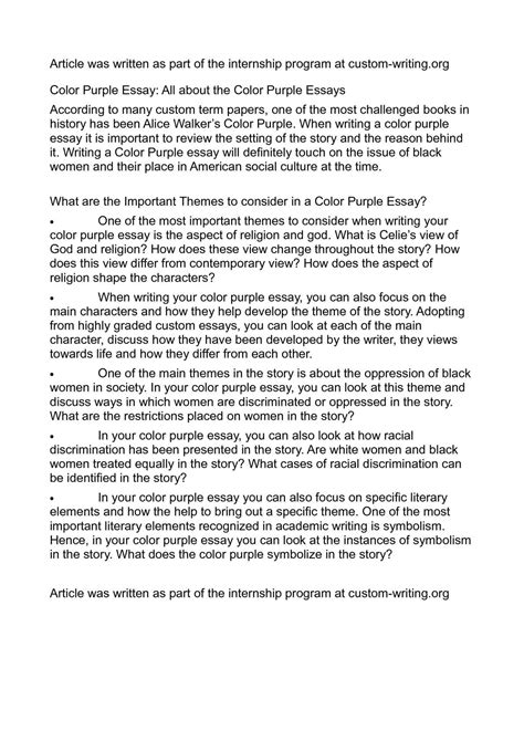 the color purple novel analysis essay calam 233 o color purple essay all about the color purple