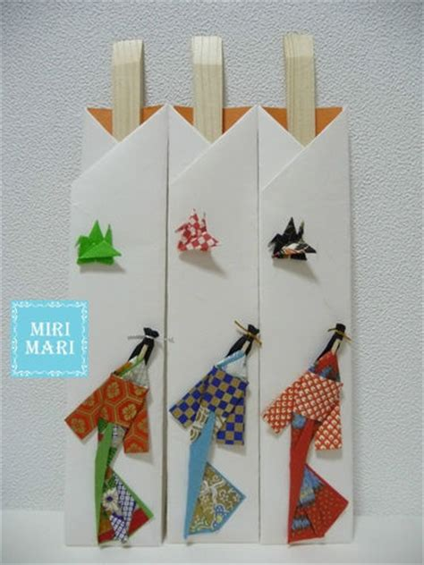Vintage Origami Paper - 10 best images about japanese washi paper designs on