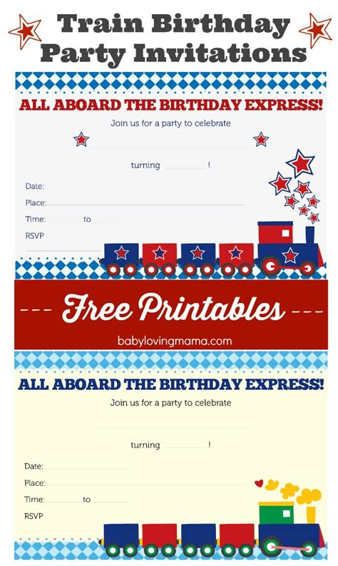 free printable train party decorations train birthday party invitations free printables