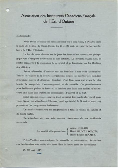 Invitation Letter En Francais Congr 232 S De L Aicfeo 1915