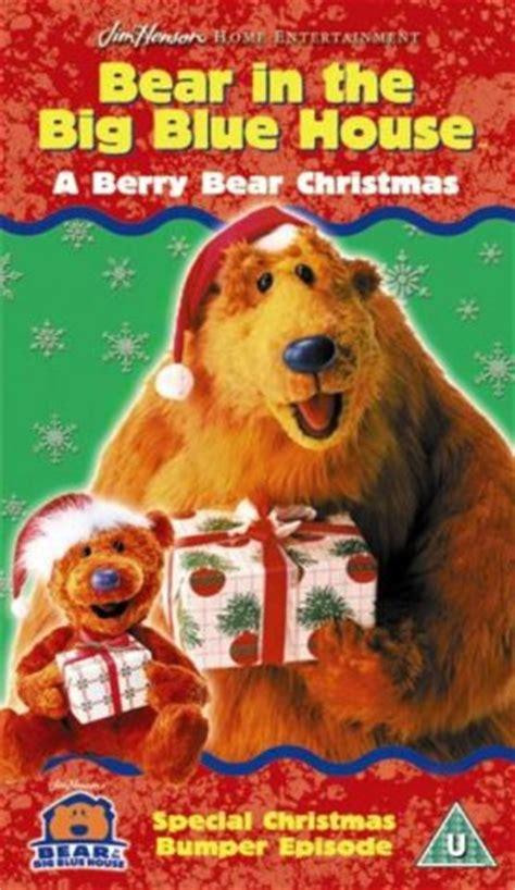 bear inthe big blue house christmas kidviduk bear in the big blue house bear in the big blue house a very beary