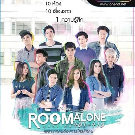 download film horor thailand alone indowebster june 2015 myplups