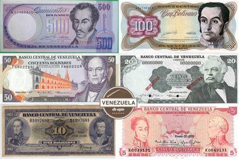 imagenes venezuela de ayer billetes de nuestra venezuela de ayer venezuela de ayer