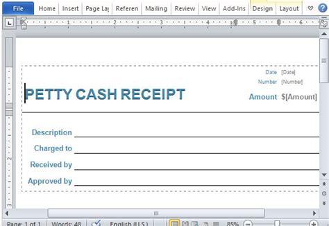 petty cash receipt form  word