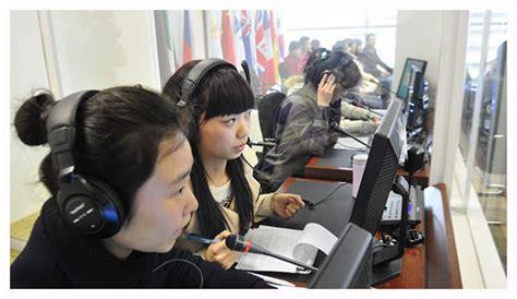 Headset Penerjemah Bahasa Sewa Alat Interpreter Surabaya Bali Malang Rental Interpreting Penerjemah Bahasa Translation