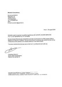 best photos of work recommendation letter employment