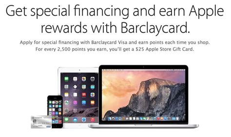 Secu Gift Card Balance - apple rewards card from barclaycard updated with 3x points on apple store purchases