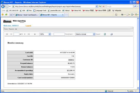 make your own report card ibonus smart card payment and bonus point system