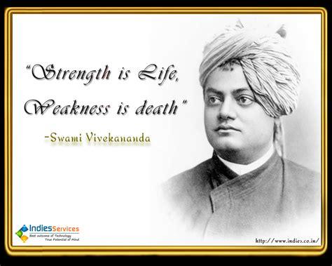 Swami Vivekananda Quotes Quotes Vivekananda Quotes