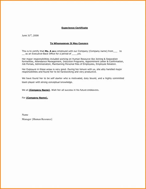 appointment letter format marketing executive appointment letter format pdf in copy east central