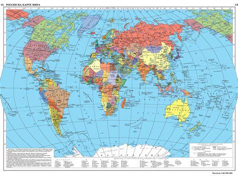 Sputnik Karta Mira 2014 | россия на политической карте мира