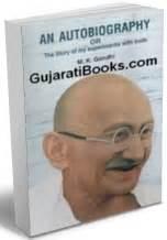 gandhi biography in gujarati an autobiography mahatma gandhi in english