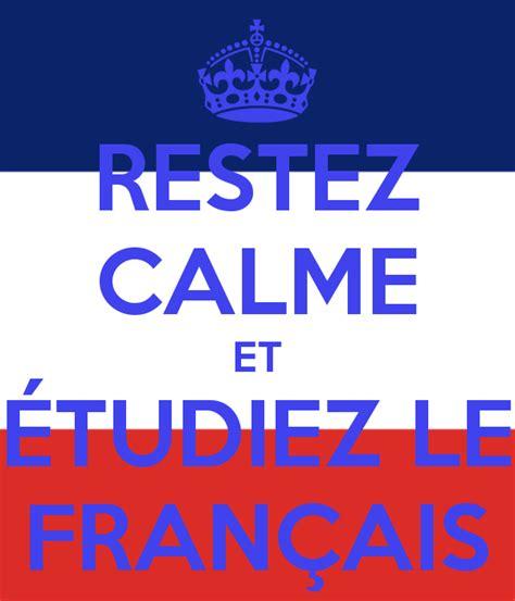 En Français by J 233 Cris En Fran 231 Ais