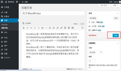yii2 angular tutorial yii 获取host yii gethostinfo yii host yii2 获取当前url yii hostinfo