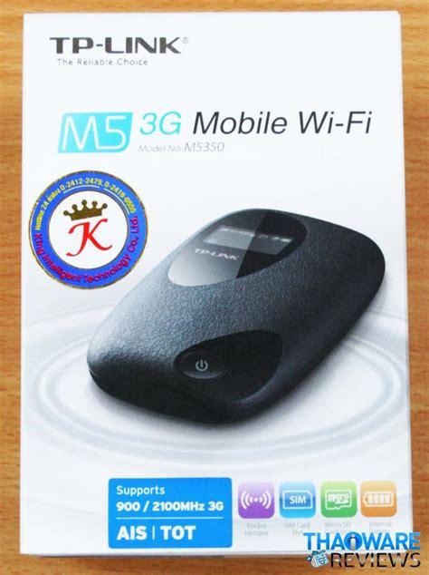 Network Tp Link 3g Mobile Wi Fi M5350 ร ว ว เคร อง tp link m5350 3g mobile wi fi สำหร บพกพา