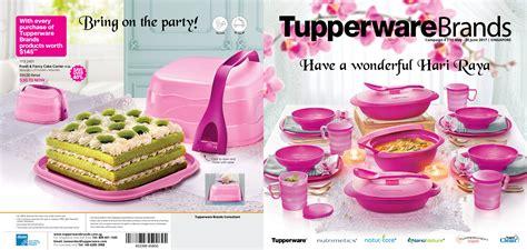 Maxi Canister 5 5ltr Tupperware may june 2017 tupperware catalogue singapore buy