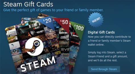 Send A Steam Gift Card - how to send a steam digital gift card in any amount feedbox