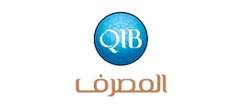 qatar islamic bank credit risk manager jb1800824 doha qatar heriot