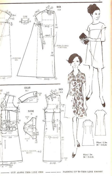 pattern maker austin tx roll neck swing dress boohoo womens ladies faye roll neck