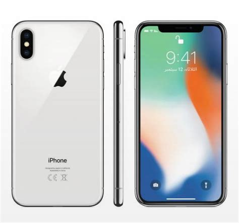 apple iphone x best price offers in uae uae dubai offers deals coupon codes